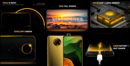 Ожидание почти закончилось. Poco начал рекламировать смартфон Pocophone F2 Pro