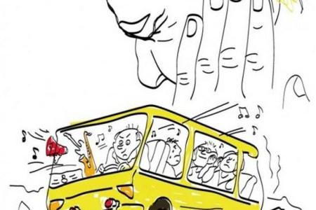 Рада рассмотрит законопроект, предусматривающий запрет на воспроизведение фильмов и музыки в общественном транспорте без наушников