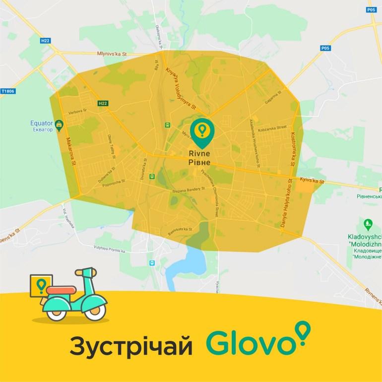 Сервис курьерской доставки Glovo начал работать в Ровно (карта покрытия)