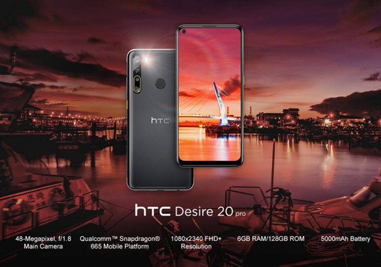 HTC анонсировала смой первый 5G-смартфон U20 5G по цене $640 и более доступную модель Desire 20 Pro