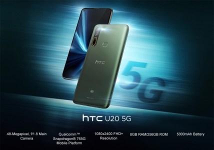 HTC анонсировала свой первый 5G-смартфон U20 5G по цене $640 и более доступную модель Desire 20 Pro