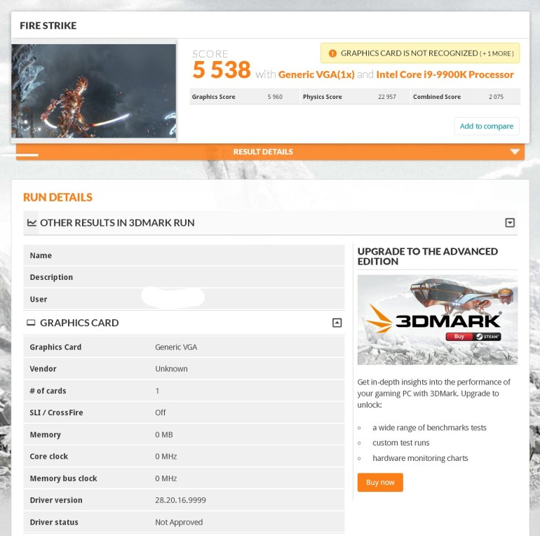 Видеокарта Intel (Xe) DG1 оказалась медленнее, чем AMD Radeon RX 560 и NVIDIA GeForce GTX 1050 Ti