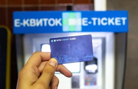 Запуск многострадального е-билета Kyiv Smart Card — 1 июля,официально