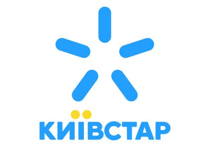 Киевстар запустил 4G еще в 350 населенных пунктах Украины, включая Сваляву, Токмак и Соледар