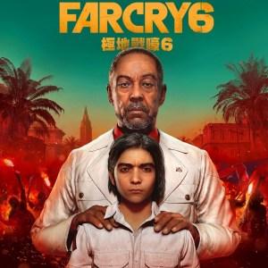 Утечка Far Cry 6: игра выйдет 18 февраля 2021 года, главного злодея сыграет Джанкарло Эспозито, апгрейд до PS5-версии будет бесплатным [тизер]