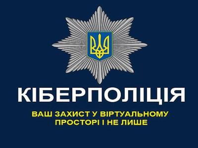 Находчивый житель Одесской области с помощью двухсотгривневой банкноты, нитки и скотча через терминалы пополнил свой мобильный счет на 50 тыс. грн. Ему грозит до 8 лет тюрьмы