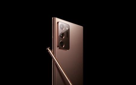 Samsung показала Galaxy Note 20 Ultra в новом цвете Mystic Bronze за месяц до анонса прямо на официальном сайте