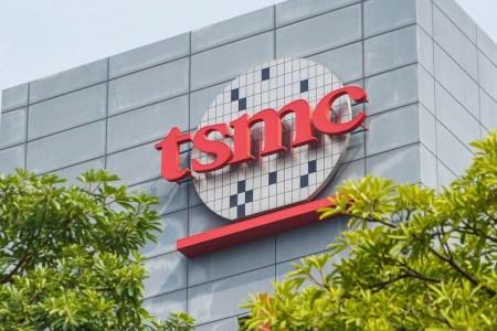 Nikkei: Китайские компании переманили более 100 опытных инженеров TSMC