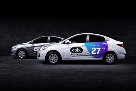 Сервис по вызову такси Cab представил тариф-конструктор Just, в котором надо будет доплачивать за дополнительных пассажиров и использование багажника
