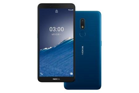 Анонсирован новый бюджетный смартфон Nokia C3 с 5,99-дюймовым экраном, восьмиядерным процессором и Android 10 по цене $100