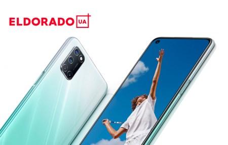 ОРРО А52 – Eldorado рекомендует бюджетный смартфон для школьников