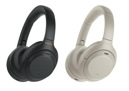 Полноразмерные беспроводные наушники Sony WH-1000XM4: автономность до 30 часов, определение положения на голове и распознавание речи