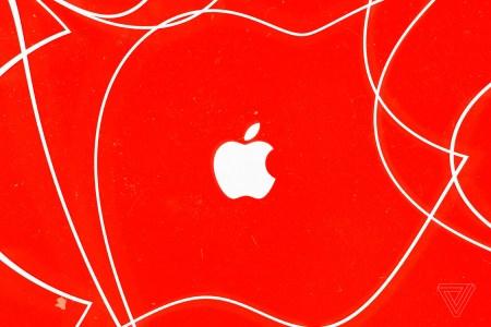 Apple отложила внедрение нового правила приватности, которое позволит владельцам iPhone блокировать отслеживание рекламодателями