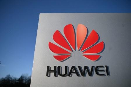 Intel получила лицензию на продолжение сотрудничества с Huawei, Qualcomm тоже подала заявку и ожидает одобрения