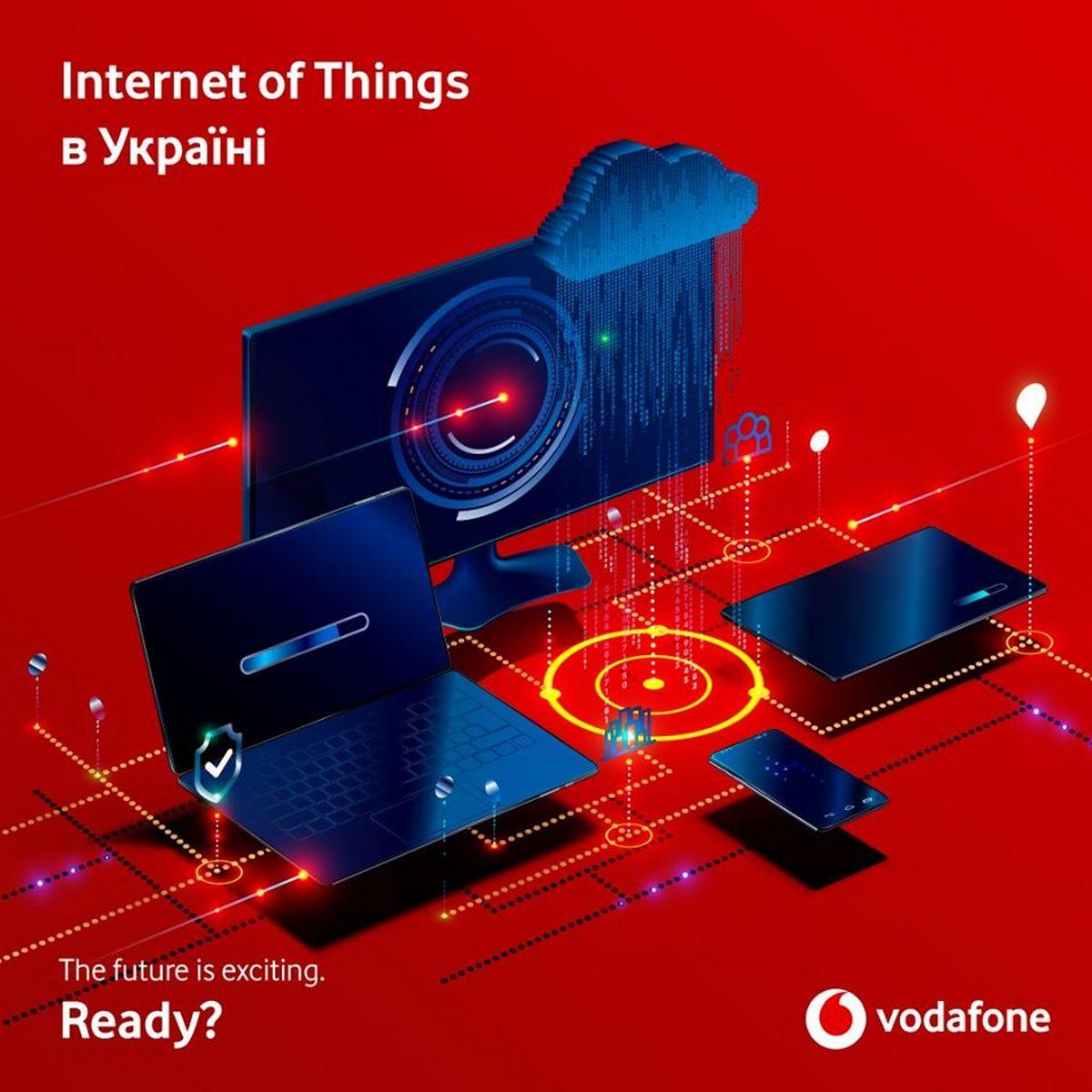 Vodafone Украина запустил сервис «Умный учет водоснабжения» на базе собственной сети NB-IoT - ITC.ua
