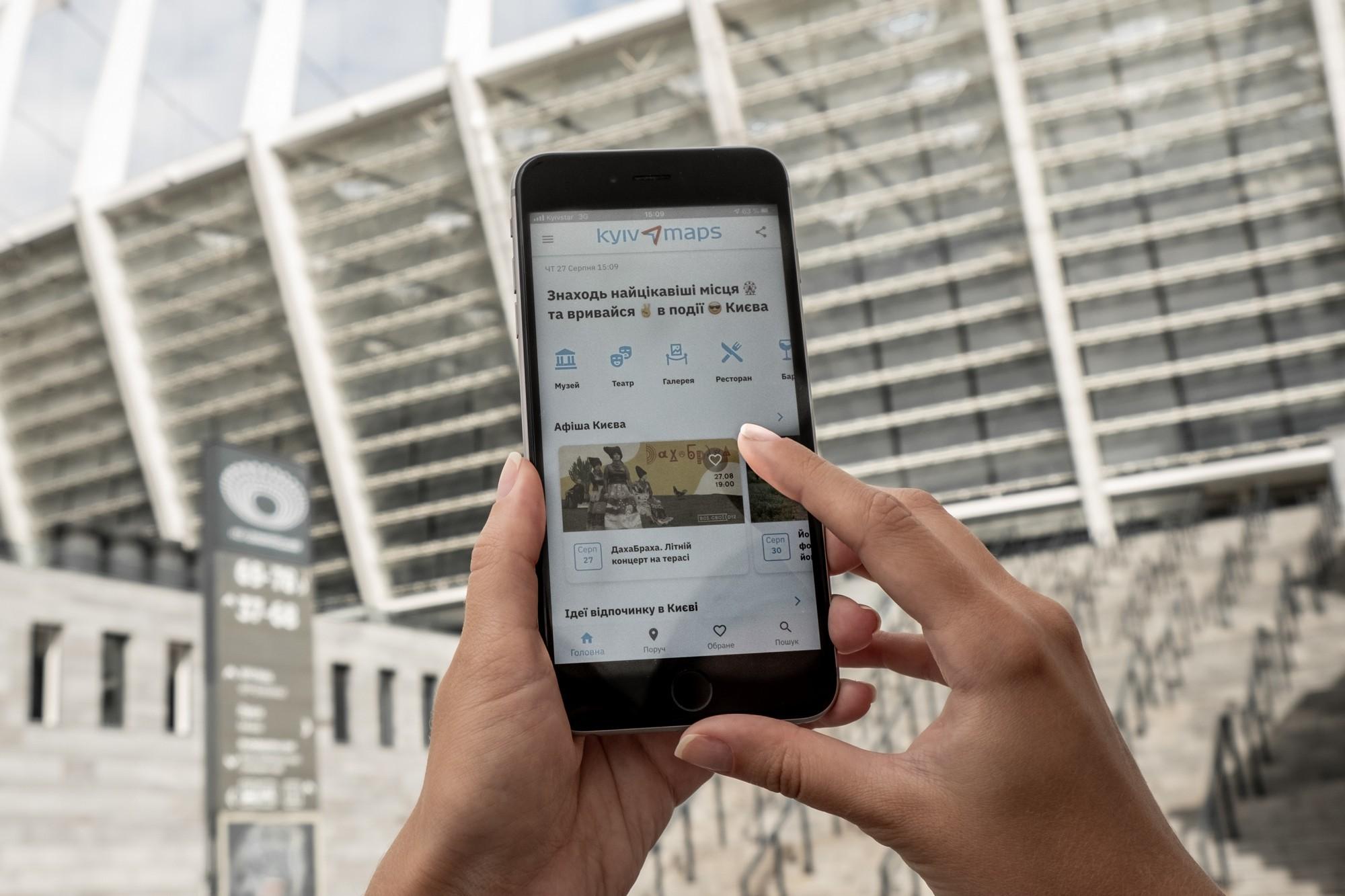 Столичный онлайн-ресурс городских событий и локаций Kyivmaps выпустил мобильное приложение - ITC.ua