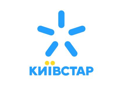 40 ГБ вместо 90 ГБ: «Киевстар» меняет «политику справедливого использования интернета»