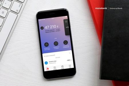 monobank получил функциональное обновление — штрафы ПДД, переводы по номеру телефона и запрет восстановления PIN-кода (только для Android)