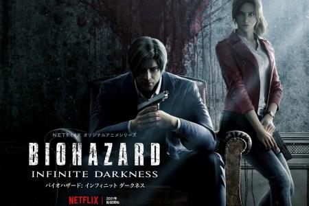 Анимационный сериал Resident Evil: Infinite Darkness выйдет на Netflix в 2021 году [первый тизер]