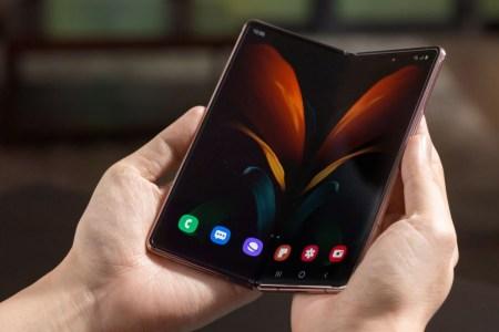 Удешевленный складной смартфон-планшет Samsung Galaxy Z Fold S получит 360-градусные петли, как у Microsoft Surface Duo
