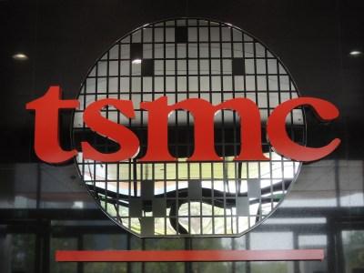 TSMC начала строительство фабрики для производства чипов по 2-нм техпроцессу