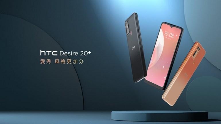HTC Desire 20+ получил чипсет Snapdragon 720G, HD+ дисплей, батарею ёмкостью 5000 мАч и цену $295