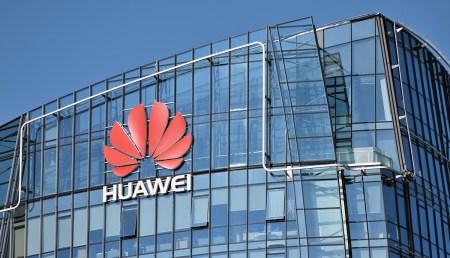 Huawei строит завод для выпуска полупроводниковой продукции без американских технологий, первые продукты будут основаны на 45-нм техпроцессе