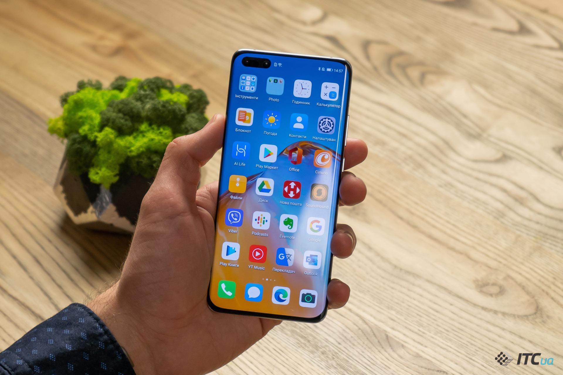 Продажи смартфонов Huawei в Западной Европе обвалились почти на 60% а OPPO — выросли в 5,7 раза