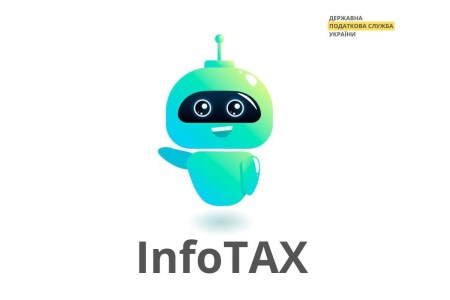 Налоговая запустила для ФОП чат-бот «InfoTAX» с данным об уплате налогов, его уже можно опробовать в Telegram и Viber