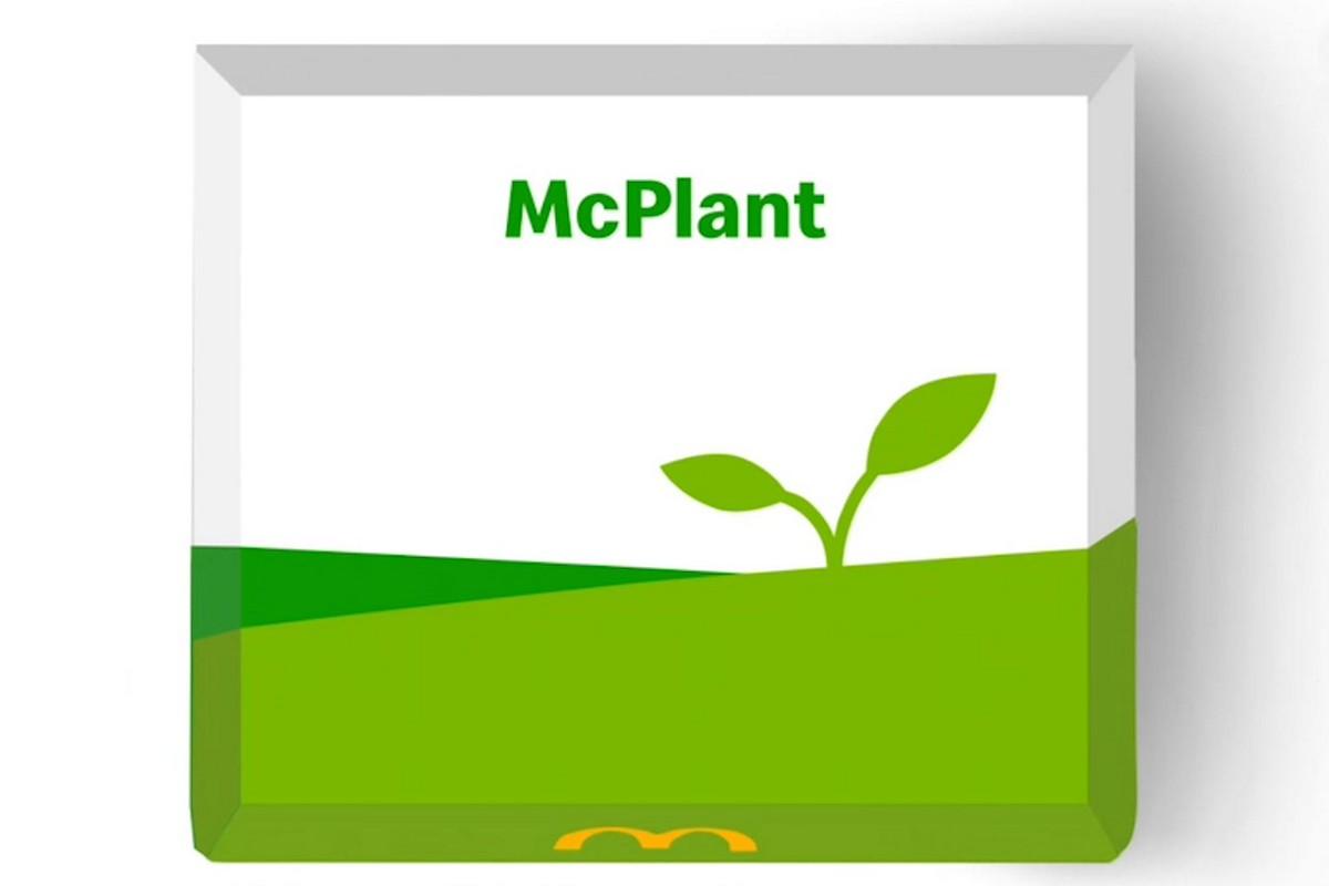 В следующем году McDonald's добавит в меню блюда на растительной основе  McPlant - ITC.ua