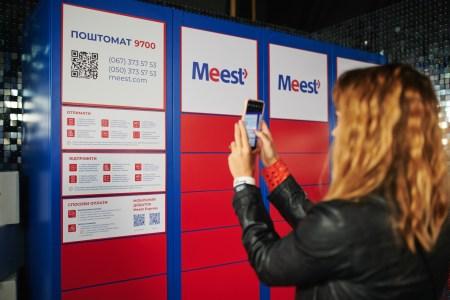Meest запустил услугу сверхбыстрой доставки по Киеву — через почтоматы в течение 5 часов
