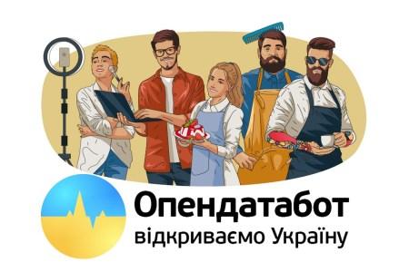 Сервис Opendatabot сделали бесплатным для всех украинских ФОП, там можно отслеживать изменения в реестрах и подавать отчеты в налоговую