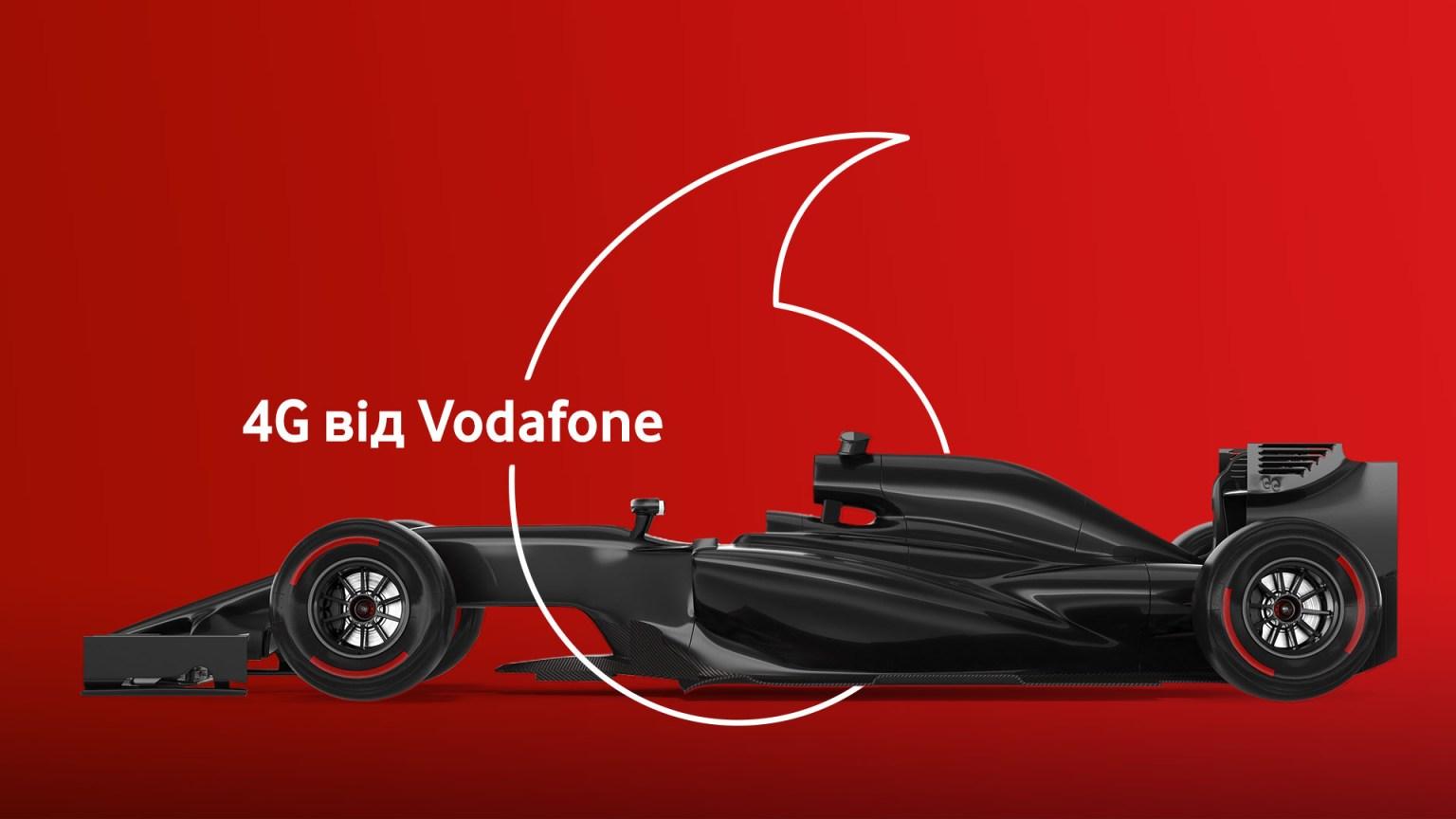 Оператор мобильной связи Vodafone Украина запустил 4G-сеть в диапазоне 900 МГц в Донецкой и Луганской областях, теперь LTE-900 работает во всех областях страны
