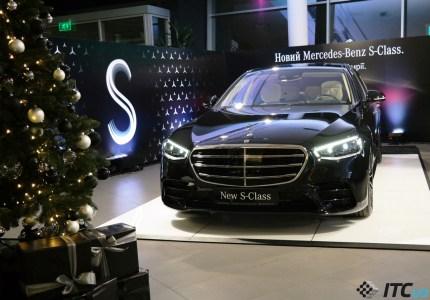 Новый Mercedes-Benz S-класса W223: первый взгляд
