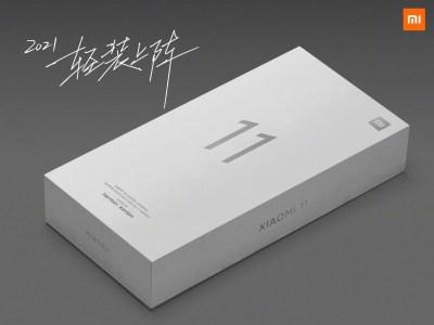 Глава Xiaomi подтвердил, что в коробках с будущими флагманами Mi 11 больше не будет адаптеров питания. Ранее компания высмеивала Apple за это решение