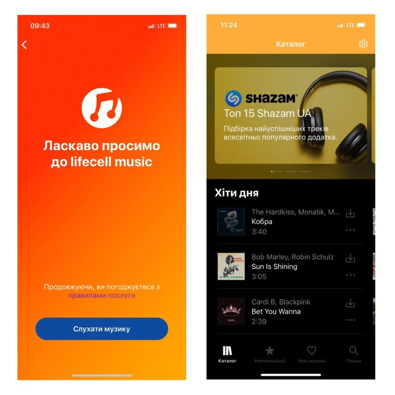 lifecell запустил собственный музыкальный сервис lifecell music с бесплатным трафиком и абонплатой 99 грн/мес