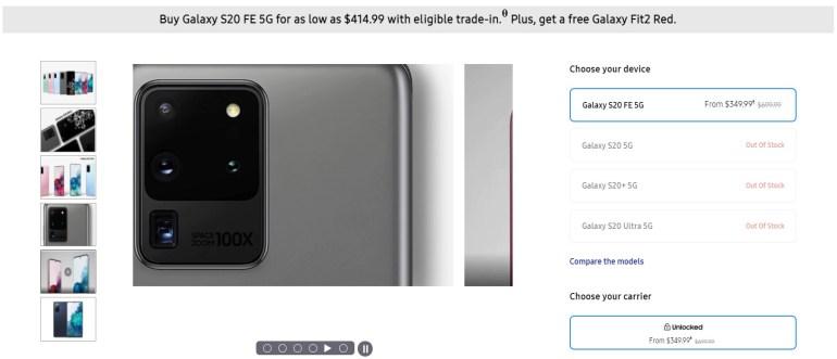 Samsung прекращает продажи смартфонов предыдущей серии Galaxy S20