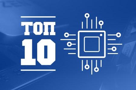 ТОП-10 популярных процессоров на hotline.ua (январь 2021)