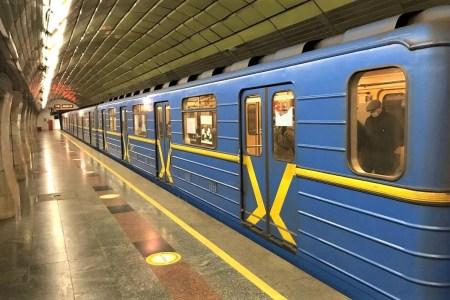 В 2020 году киевское метро перевезло всего 280 млн пассажиров (годом ранее их было почти 500 млн)