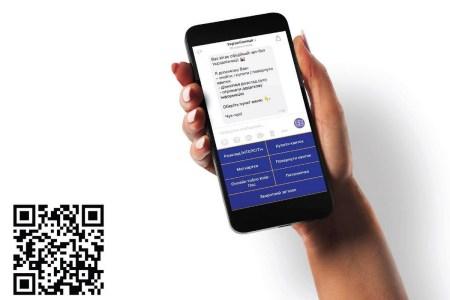 Укрзалізниця запустила чат-бот у Viber та Telegram з функцією продажу квитків