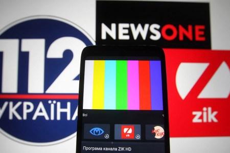 Блокування каналів «112 Україна», ZIK і NewsOne у YouTube. Мінкульт готує звернення до адміністрації відеохостингу