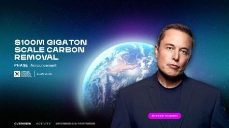 Илон Маск выделит 100 миллионов долларов на проведение нового конкурса X Prize по созданию технологии улавливания углекислого газа