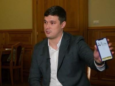 Михайло Федоров: В цьому році ми запустимо сучасні смартфони із захищеною ОС для мобільного урядового зв'язку