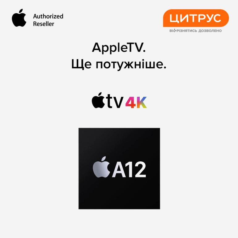 Новинки Apple 2021: iMac, оновлений iPhone 12, 12 mini, AirTag і iPad Pro вже в Україні, зустрічайте в Цитрусі