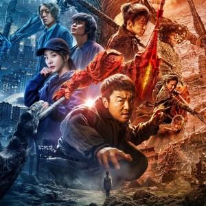 Пригодницький фентезійний бойовик A Writer's Odyssey / «Битва світів» вийде в український кінопрокат 1 липня 2021 року (трейлер)
