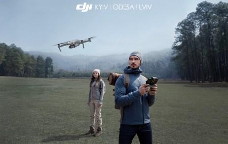 Квадрокоптер DJI Air 2S: незрівнянна якість зображення і неперевершені характеристики польоту