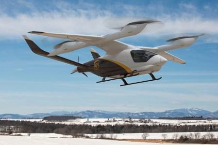 Американский почтовый оператор UPS собирается купить 150 электрических самолетов ALIA eVTOL с вертикальным взлетом/посадкой