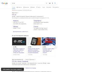 Google добавила возможность быстрого перехода к окну поиска из результатов поисковой выдачи – нажатием клавиши «/»
