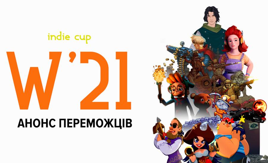 Переможці конкурсу Indie Cup W'21 та старт розпродажу в Humble Store - ITC.ua