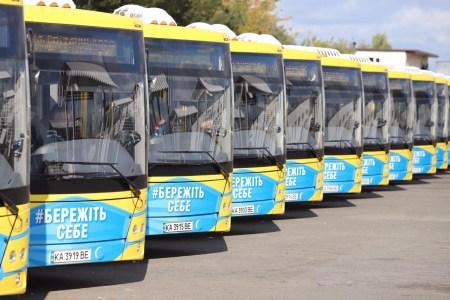 Україна запроваджує спецмито у розмірі 35% на автобуси і вантажівки з Білорусі (найбільше санкції торкнуться автобусів МАЗ)